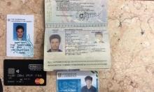 خبراء أجانب يشاركون بالتحقيق بمقتل ريجيني في القاهرة