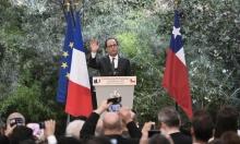7 يتنافسون بالانتخابات التمهيدية لليسار لرئاسة فرنسا