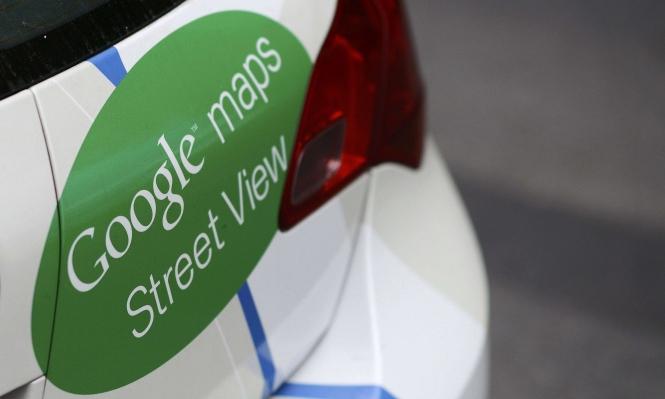 """""""جوجل مابس"""" توفر لكم مواقف سيارات"""