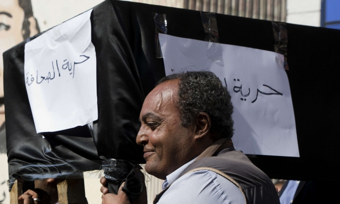 مطالبة السلطات المصرية بالإفراج عن الصحافي محمود حسين
