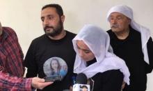 اتهام طالب من كفر سميع بقتل وجدان أبو حميد من كسرى