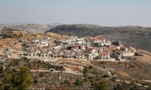 نتنياهو وترامب: السيادة الإسرائيلية على المستوطنات والدولة الناقصة