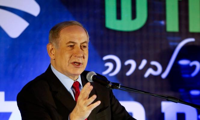 تقرير المراقب ينتقد أداء نتنياهو خلال الحرب على غزة
