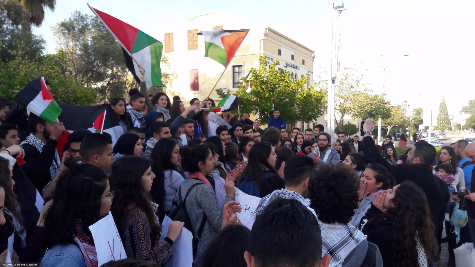 حيفا والقدس: تظاهرات طلابية دعمًا لأم الحيران
