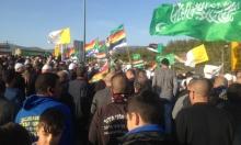 المغار: مظاهرة غاضبة ضد هدم المنازل