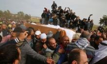 جنازة الشهيد يعقوب أبو القيعان