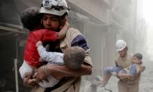 """""""الخوذ البيضاء"""" السورية إلى الأوسكار"""