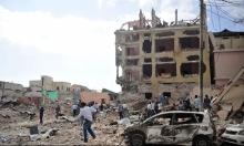 الصومال: 28 قتيلا و 43 جرحا في هجوم مقديشو