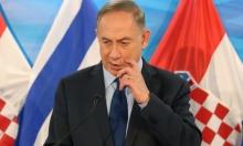 نتنياهو: العربي متهم حتى تثبت براءته