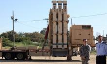 """إسرائيل تعلن عن تجارب ناجحة لمنظومة """"العصا السحرية"""""""