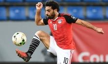 كأس أمم أفريقيا: مصر تتأهل لدور الثمانية بفوز على غانا