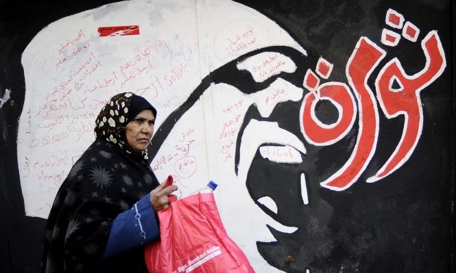 """في ذكرى """"ثورة يناير""""... أين صيحة ميدان التحرير؟"""