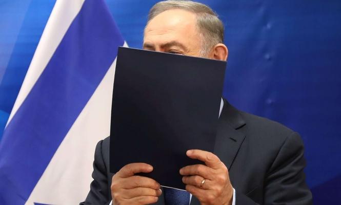 """الشرطة ستوصي بلائحة اتهام ضد نتنياهو ب""""القضية 1000"""""""