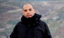 بلدنا تدين اعتقال عضو إدارتها وترهيب الناشطين الشباب
