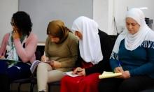 """اختتام المرحلة 3 من التثقيف في """"نساء على درب العودة"""""""
