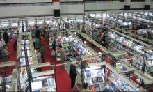 انطلاق الدورة 48 من معرض الكتاب في القاهرة