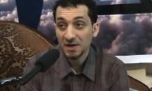 حبس الكاتب نذير الماجد لسبع سنوات في السعودية