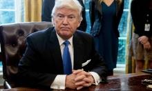 ترامب ينوي تقليص الدعم المالي للأمم المتحدة