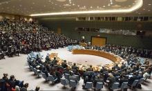 اجتماع مجلس الأمن لإدانة انتهاك 2334 انتهى دون إدانة