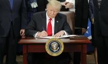 ترحيب إسرائيلي بتقليص الدعم الأميركي للمؤسسات الدولية