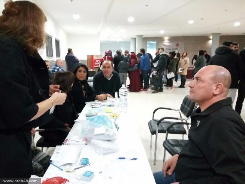 الناصرة: مناشدة لإنقاذ حياة الطالبة هديل موسى