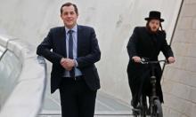قيادي بحزب لوبن: نحافظ على أمن فرنسا مثلما تفعل إسرائيل