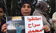 وقفة احتجاجية ضد الاعتقال الإداري لشاب من كابول