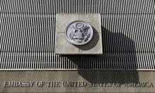 بدء أعمال ترميم لمنبى السفارة الأميركية في تل أبيب