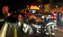 4 إصابات في حادث طرق قرب كفر ياسيف