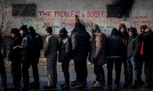 الأمم المتحدة تدعو ترامب إلى استقبال اللاجئين دون تمييز
