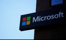 """""""مايكروسوفت"""" تكشف عن قيمتها السوقية وتفاجئ الجميع"""