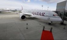 توجيهات قطرية للمسافرين إلى أميركا من الدول الممنوعة
