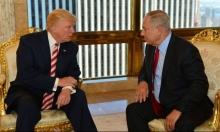 نتنياهو يشيد بقرار ترامب بناء جدار مع المكسيك