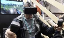 التكنولوجيا ثلاثية الأبعاد... وأسباب الفشل الكبير