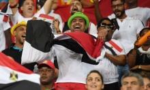 مباراة مصر والمغرب... وفضيحة دولية بسبب الملعب