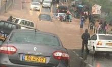 الأحوال الجوية تتسبب بإغلاق 3 شوارع في البلاد