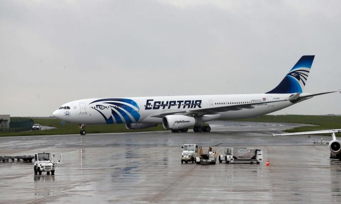 مطار القاهرة يمنع ستة أشخاص من السفر إلى أميركا