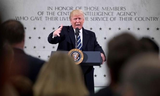 مقاضاة ترامب لمنعه دخول رعايا دول إسلامية لأميركا