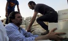 """إحالة خالد يوسف للنيابة لحيازته """"أقراصا مخدرة""""!"""