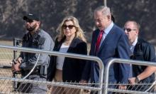 محادثات نتنياهو – موزيس تم تسجيلها للزوجة نتنياهو