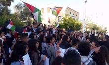 حيفا: تحقيق مع مديرين لتخويف الطلاب من التظاهر