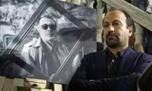 مخرج إيراني ممنوع من حضور حفل الأوسكار