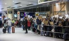 المحكمة الفدرالية تمنع ترحيل مسافرين بموجب قرار ترامب