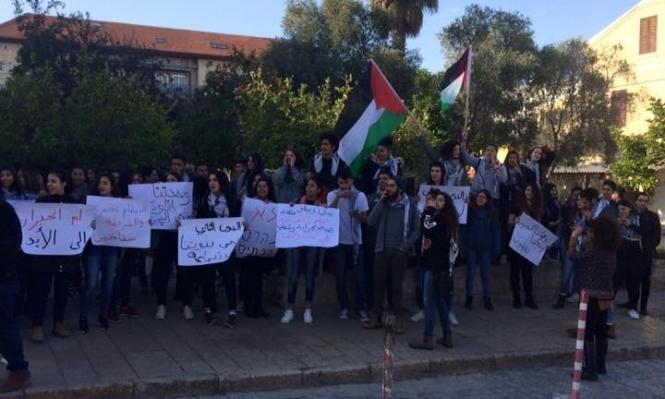 التحقيق مع مديري مدرستين بسبب مظاهرة دعم لأم الحيران