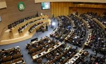 المغرب بصدد العودة للاتحاد الأفريقي