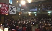 زعبي بالبرلمان البريطاني: فلسطينيو الداخل ليسوا شأنًا إسرائيليًا داخليًا