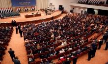 البرلمان العراقي يطالب الحكومة بالرد على قرارات ترامب بالمثل