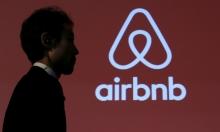 """""""Airbnb"""" تقدم شققًا مجانية ردًا على قرارات ترامب"""