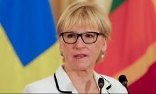 الخارجية السويدية ترفض قرار ترامب حظر السفر إلى أميركا