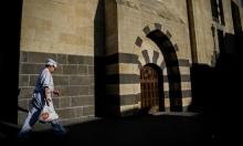 هولندا تغلق مساجدها بعد هجوم كيبيك